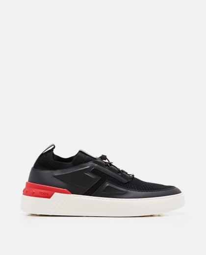 NO_CODE X leather sneaker