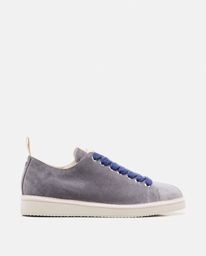 Suede lace-up sneakers